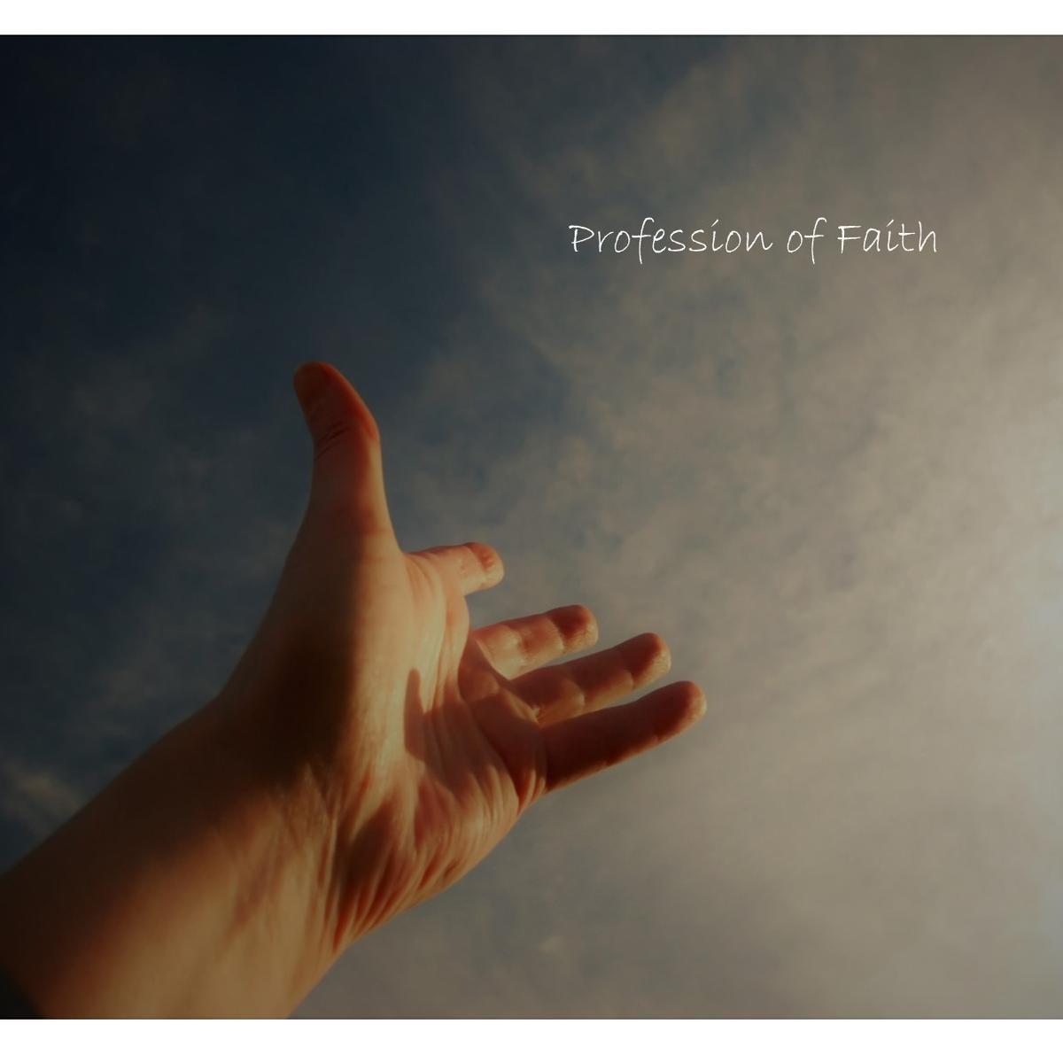 Profession of Faith